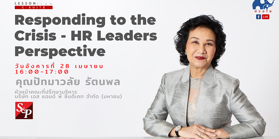 Responding to the Crisis - HR Leaders Perspective