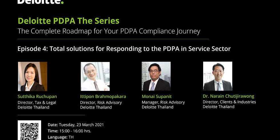 Deloitte PDPA Episode 4 | Total solutions for Responding to the PDPA in Service Sector
