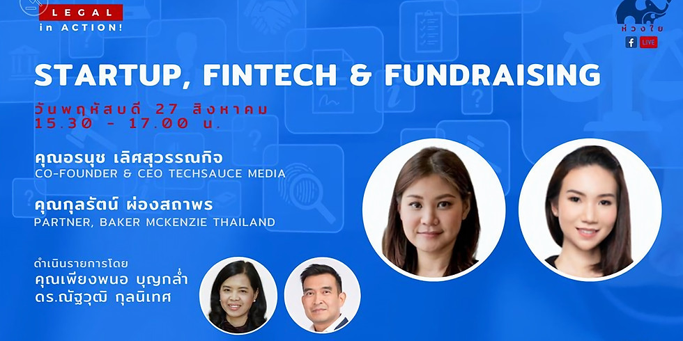 """Legal in Action EP20 l """"Startup, Fintech & Fundraising"""""""