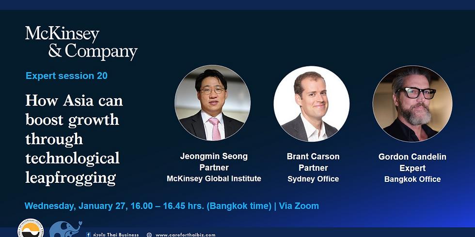 "McKinsey webinar ""How Asia can boost growth through technological leapfrogging"""
