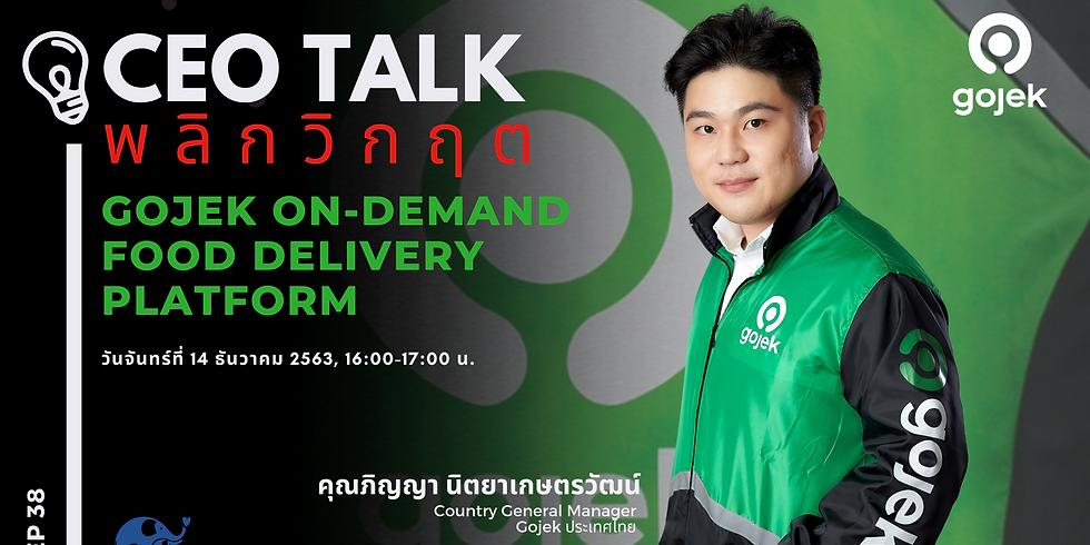 "CEO Talk พลิกวิกฤต EP38 l ""Gojek On-Demand Food Delivery Platform"""