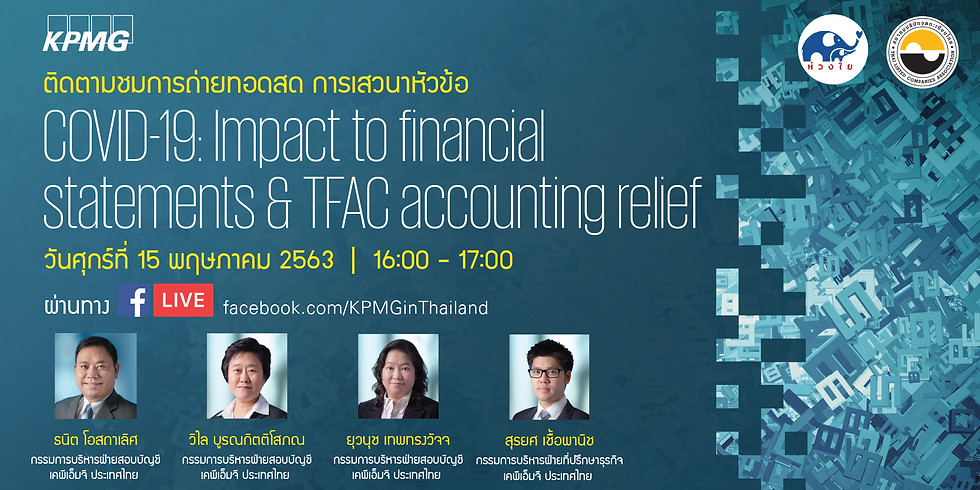 """KPMG Live """"COVID-19 : Impact to financial statements & TFAC accounting relief"""""""