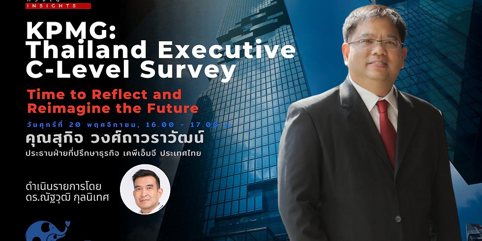 """ห่วงใย Insight """"KPMG: Thailand Executive C-Level Survey, Time to Reflect and Reimagine the future"""""""