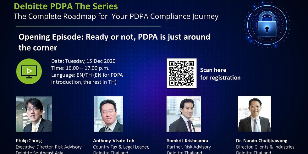 Deloitte PDPA EP.1 l Ready or not, PDPA is just around the corner