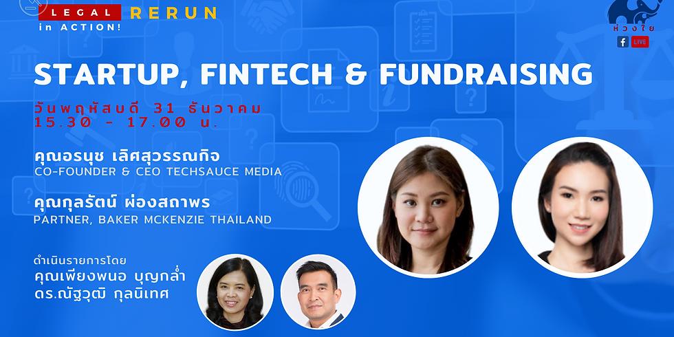 """(Rerun) Legal in Action """"Startups, Fintech & Fundraising"""""""