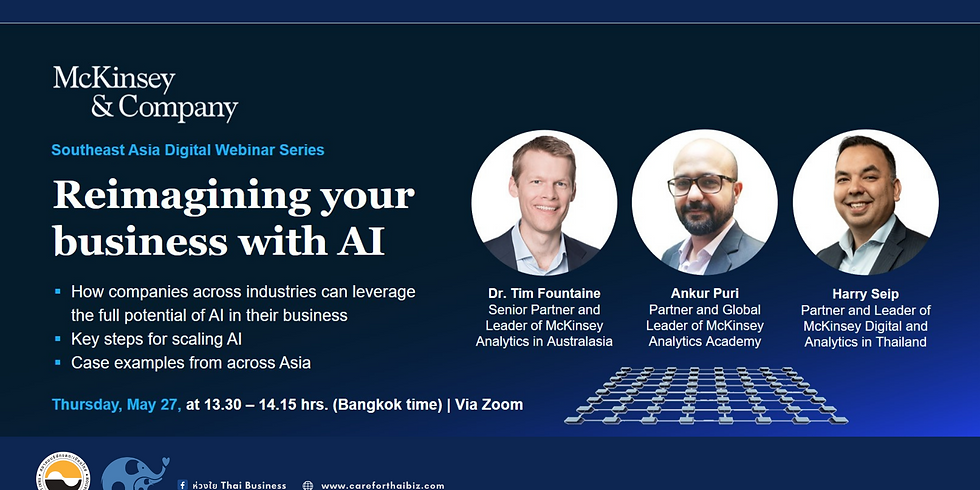 """McKinsey webinar Session 22 """"Reimagining your business with AI"""""""