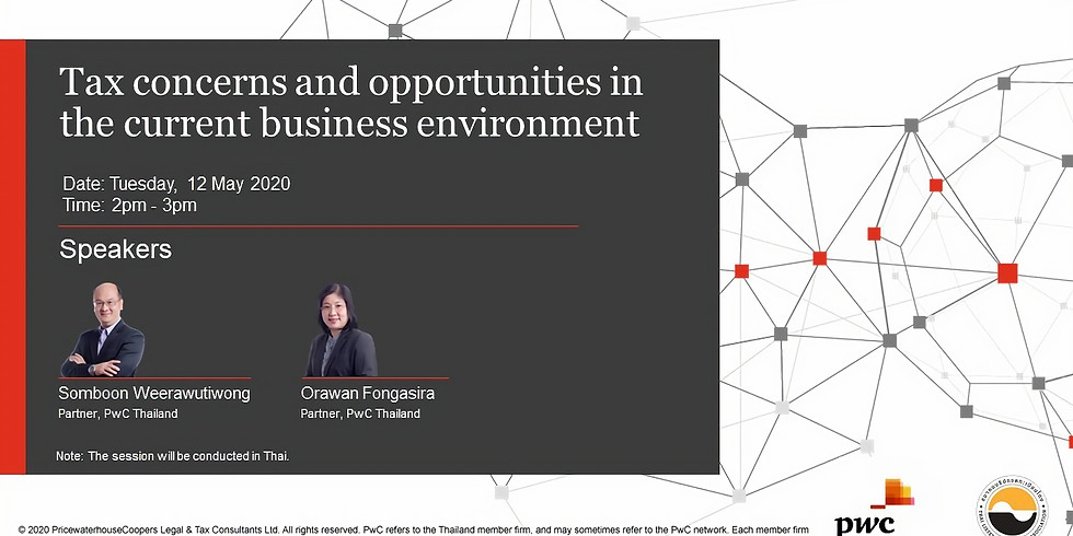 """PwC Series """"Tax concerns and opportunities in the current business environment"""""""