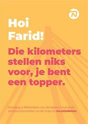adleten posters2.jpg