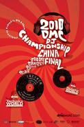 DMC Poster