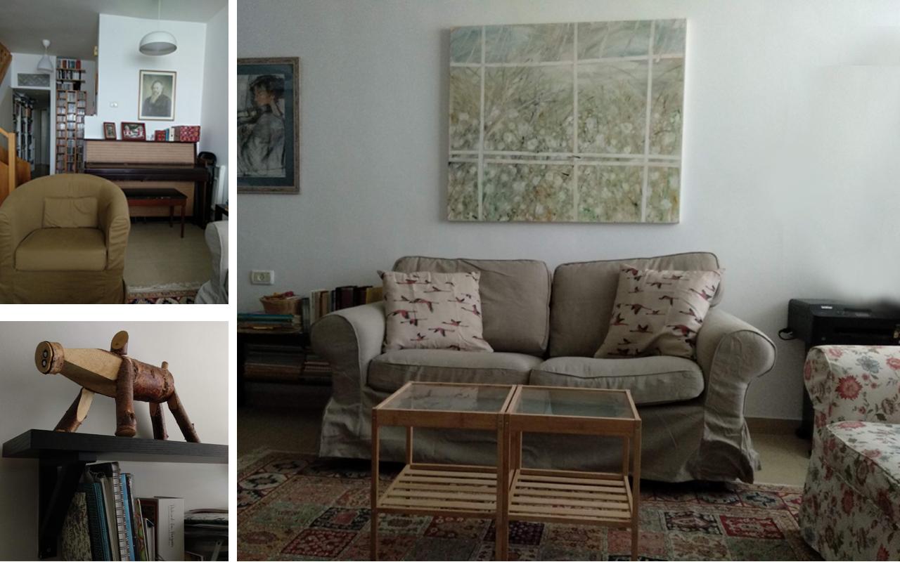 הסלון - אחרי