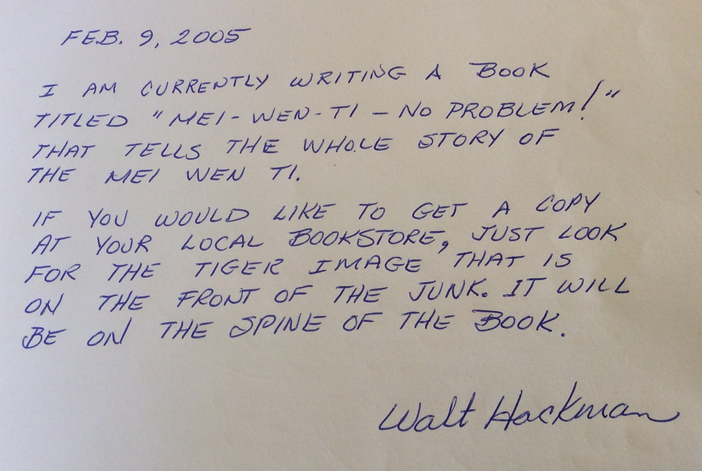 "2005 journal entry about writing ""No Problem, Mr. Walt"""