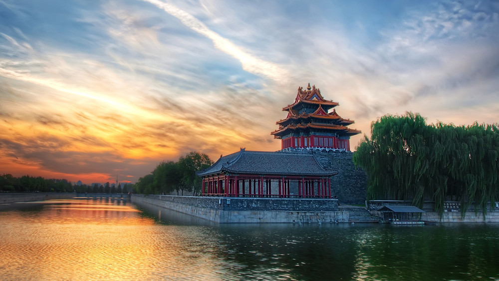 Sunset on the Forbidden City