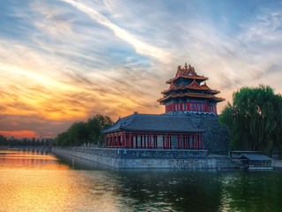 Inspiration from the Forbidden City