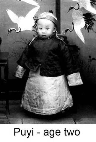 The last emperor Pu Yi