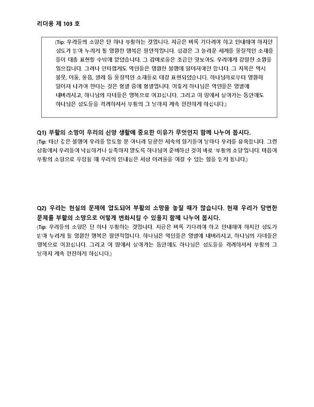 ICRBT1-103(L)_page-0002.jpg