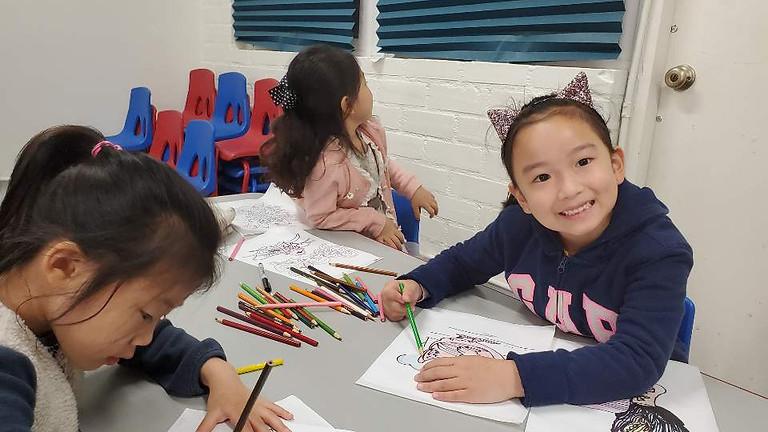 토요한국어학교