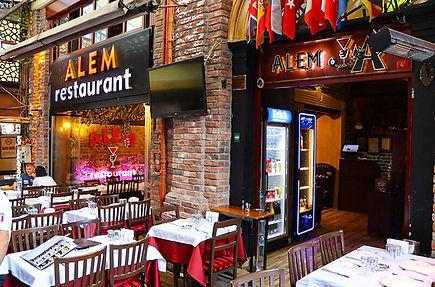 alem-restaurant.jpg