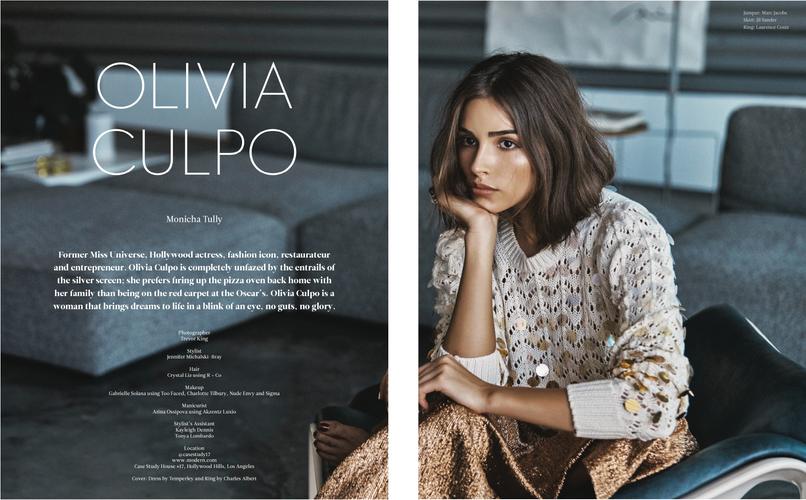 Olivia Culpo Arcadia