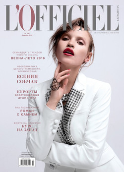 L'OFFICIEL KAZAKSTAN FEB16