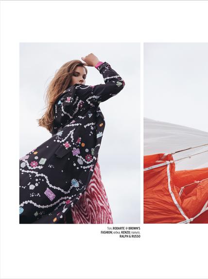 Marie Claire November 2019 Ukraine Cover