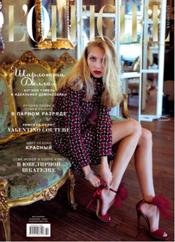 L'OFFICIEL KAZAKSTAN NOV