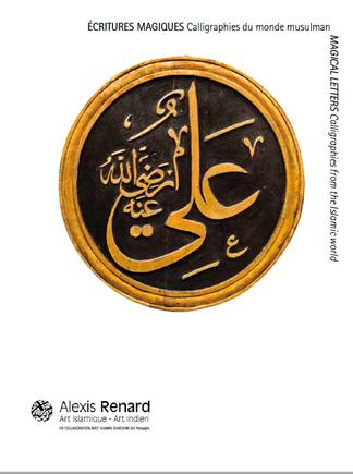 Écriture magique : Calligraphies du monde musulman