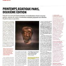 Art Newspaper, Juin 2019 - Alexis Renard