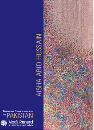 Miniatures Contemporaines du Pakistan : Aisha Abid Hussain