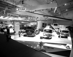 FAW GIIAS Exhibition 2018 - 2019