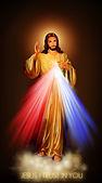 Mercy of GOD01.jpg