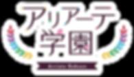 arriate_logo_RGB.png