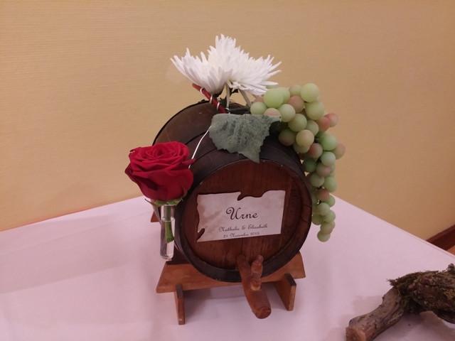 urne mini tonneau
