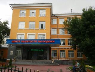 Выезд выпускников в Центр занятости молодёжи ДТСЗН города Москвы.