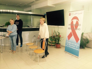 Профилактика ВИЧ-инфекции и пропаганда здорового образа жизни.