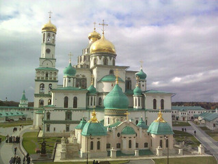 Экскурсия в Новоиерусалимский монастырь.