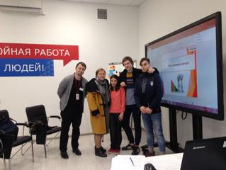 Посещение Центра занятости молодежи