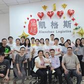 Xianchao Team