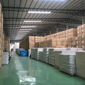Xianchao's Warehouse
