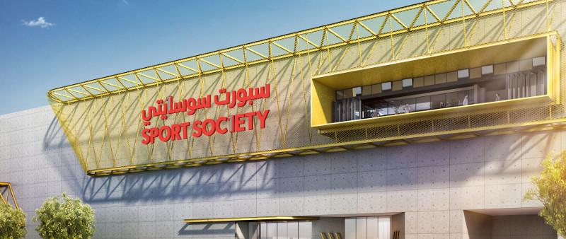 Sport Society Mall