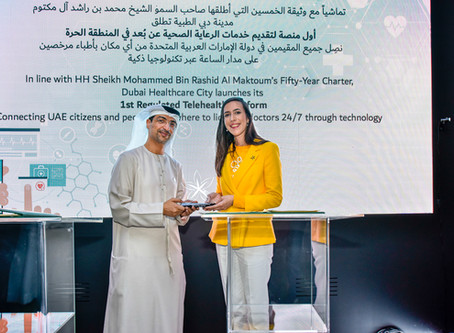GetBEE and DHCC are innovating HealthCare Services in Dubai