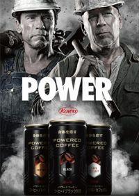 Bruce Willis a Arnold Schwarzenegger v reklame na kávu