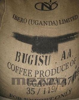 Uganda Bugishu