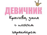 DevUmnaPrev