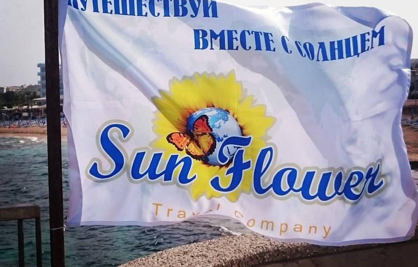 Флаг из атласа