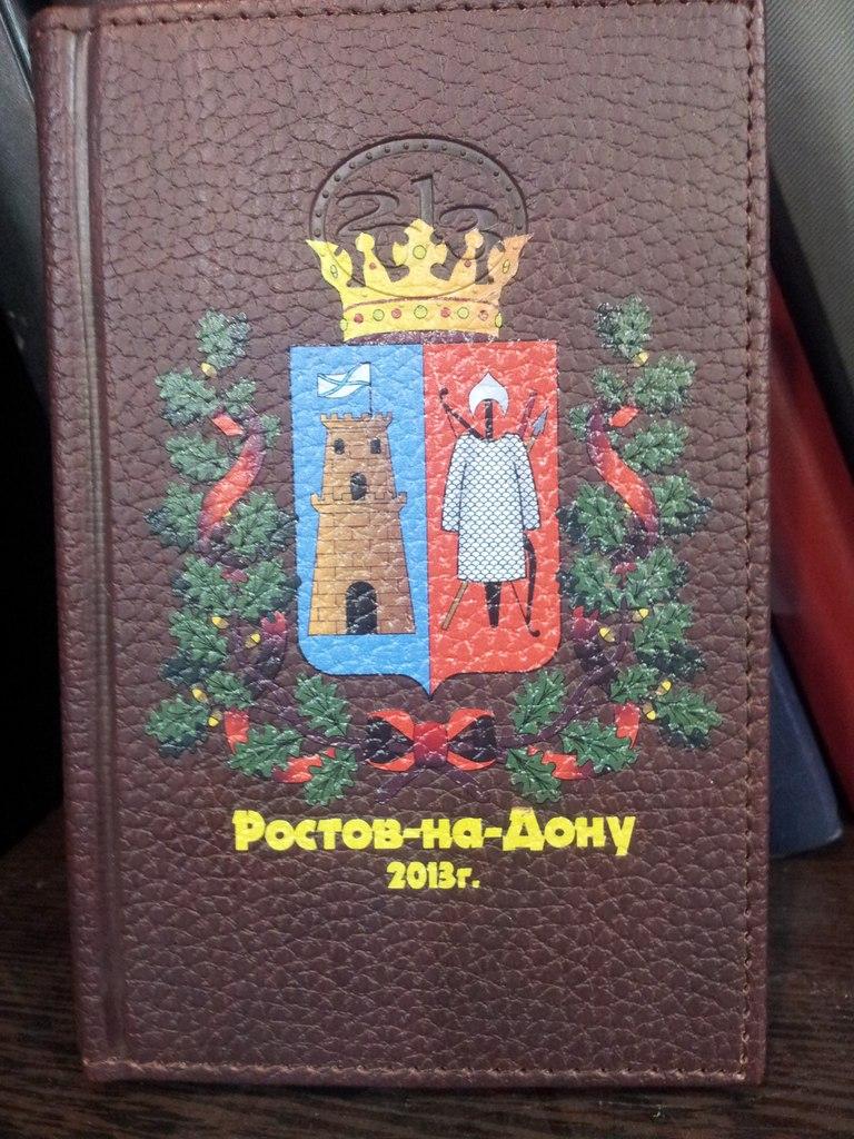 Ежедневник с УФ печатью