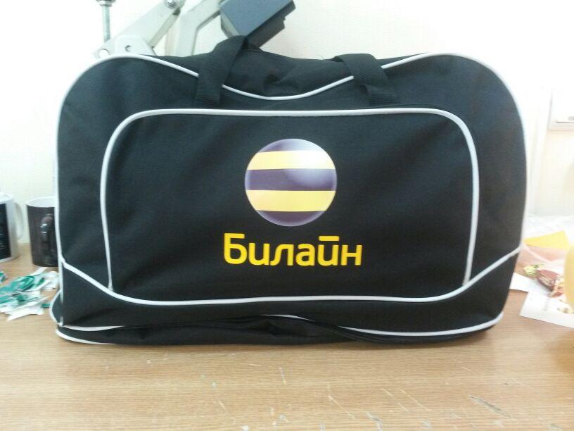 сумка с логотипом 1
