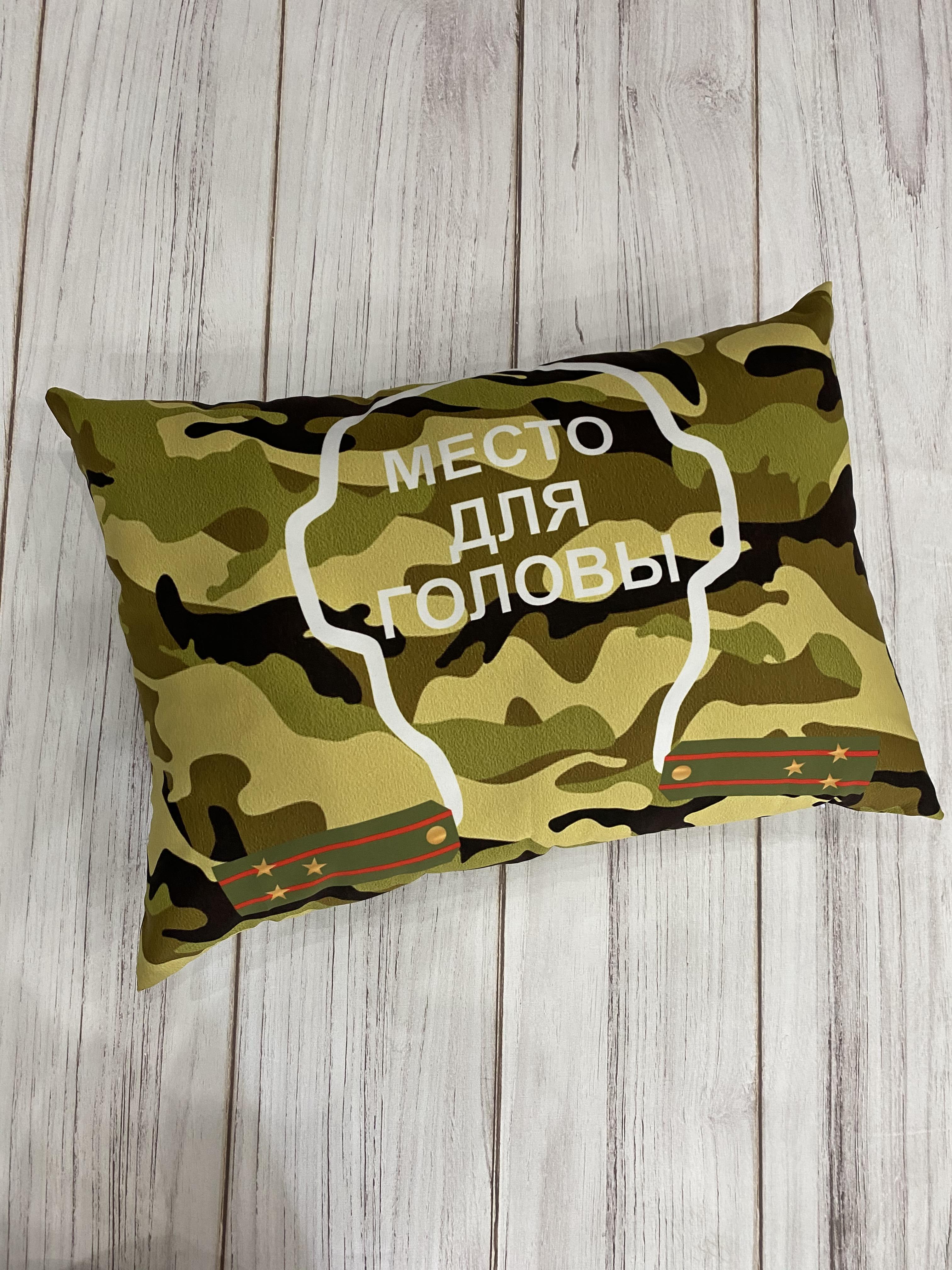 Подушка габардин