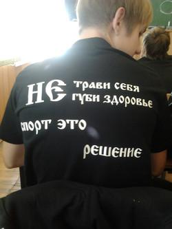 Надпись на футболку