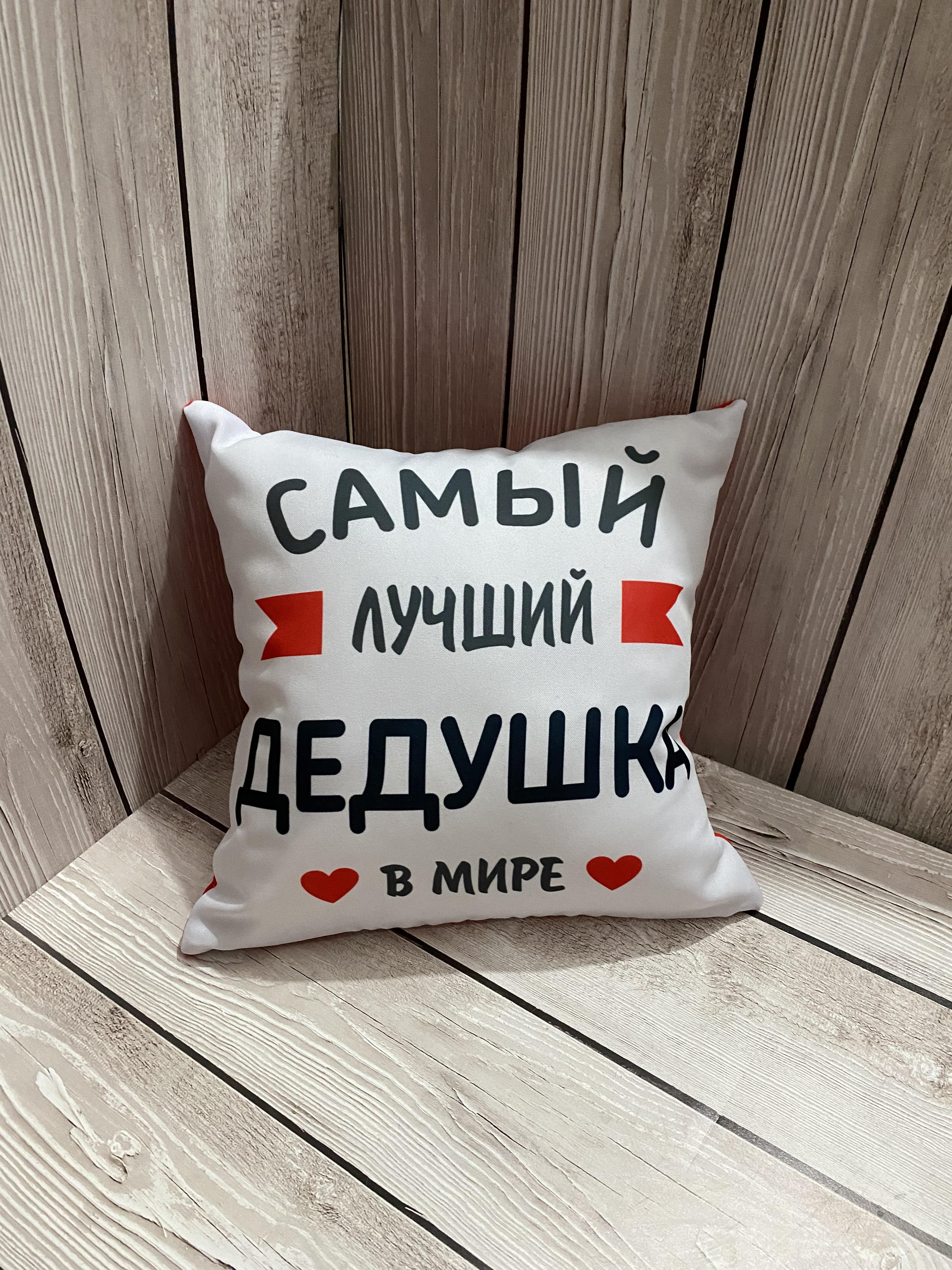 подушка (8)