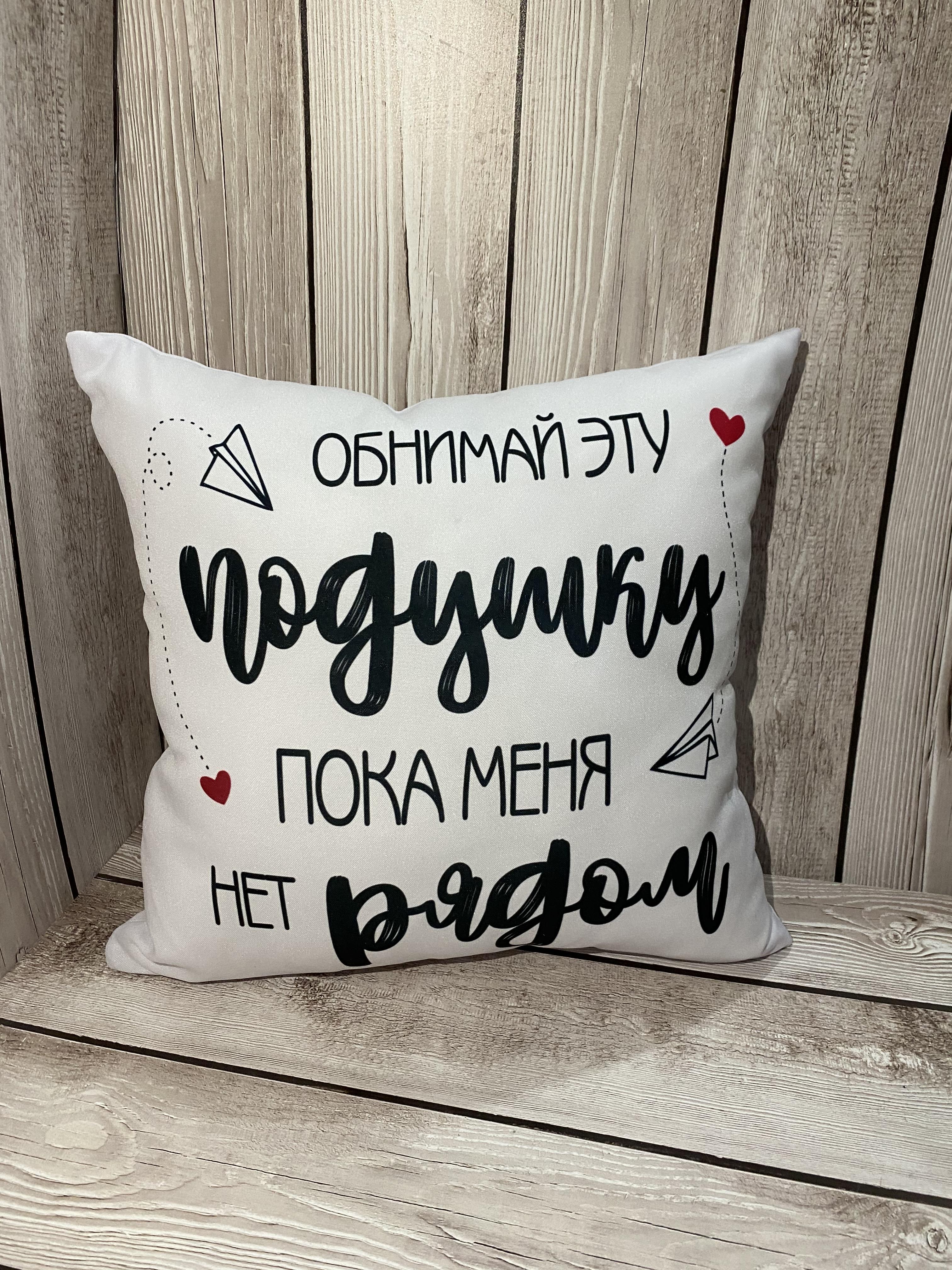 Подушка (7)
